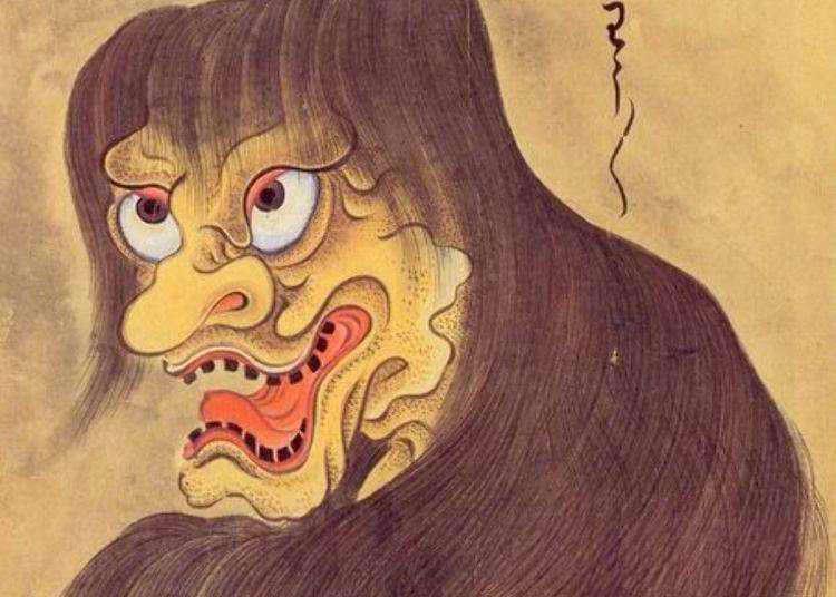 妖怪——日本的鬼怪、怪物、幽灵