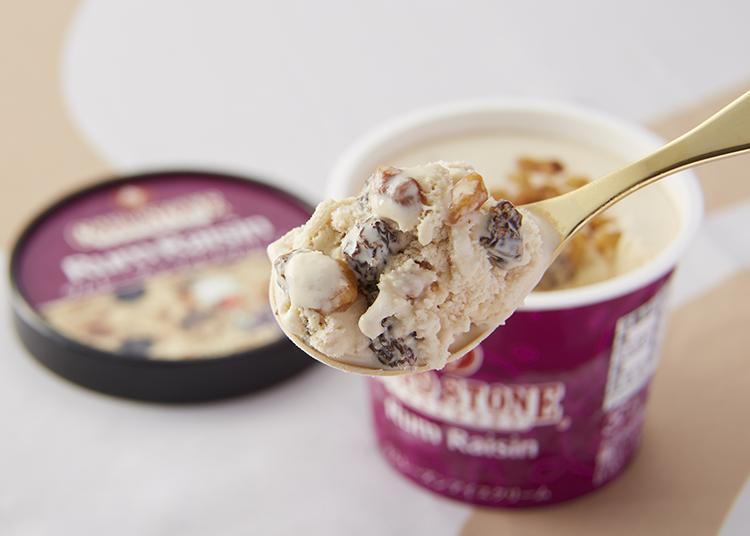 화제의 편의점 4곳의 디저트 신상품 총정리! 그 유명한 콜드 스톤이 럼레이즌과 월넛이 듬뿍 들어간 진한 맛 아이스크림을 출시