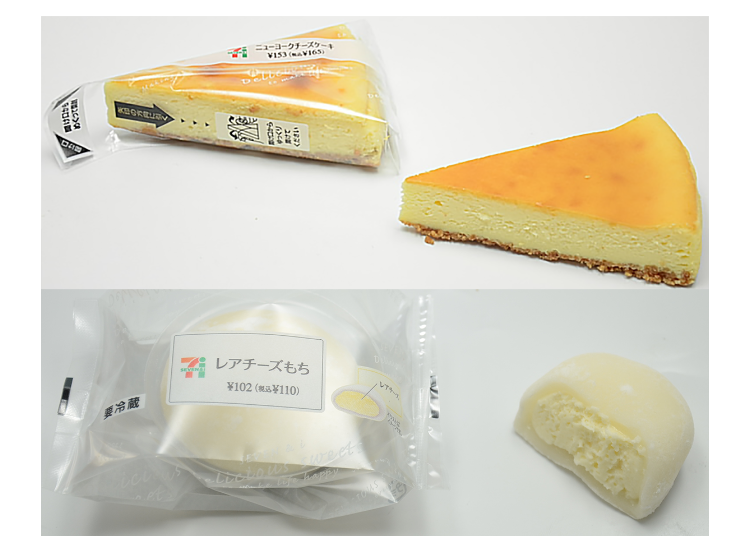 Just Right for the Cold Season: Sweet Cheese Delights!