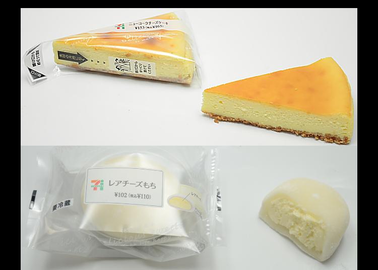 これからの季節にぴったりなチーズスイーツ!