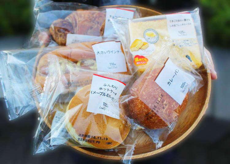 ファミマのパンは本場も認めるのか!?フランス出身者に食べ比べてもらったら…賛否両論がハンパなかった