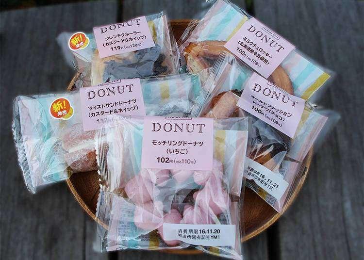 일본 '패밀리마트 오리지널 도넛 베스트 5'를 시식! 최근 인터넷에서 맛있다고 난리.