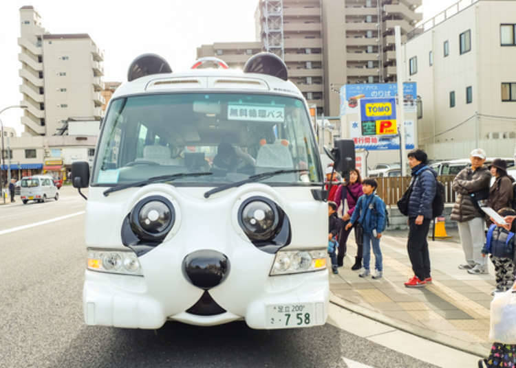 Panda Bus - Asakusa Sightseeing, the Adorable Way