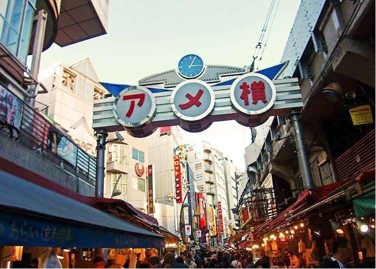 แผนที่ & ข้อมูลท่องเที่ยวอุเอโนะ โตเกียว|บริเวณสถานีอุเอโนะ
