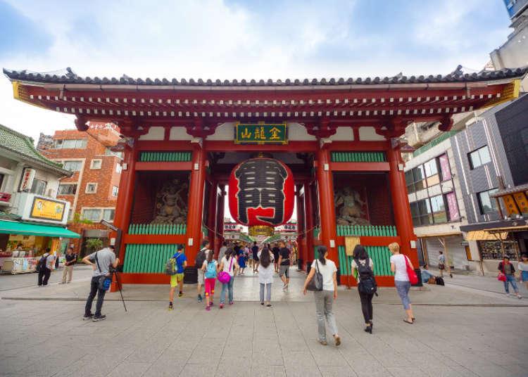 도쿄 인기 지역 '아사쿠사' 관광명소 및 주변지도
