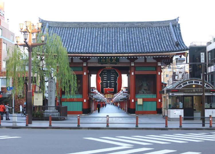 Kaminari-dori area