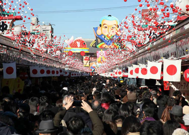 Nakamise-dori Menuju Area Kuil Utama Sensoji
