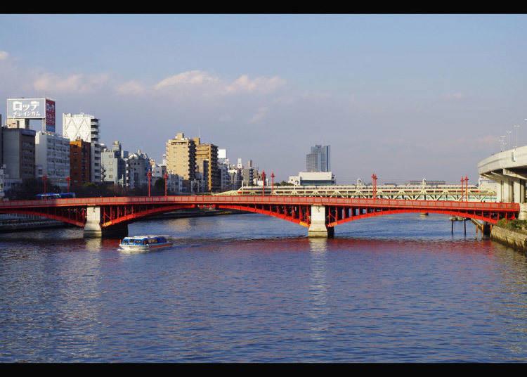 Area Sekitar Jembatan Azuma