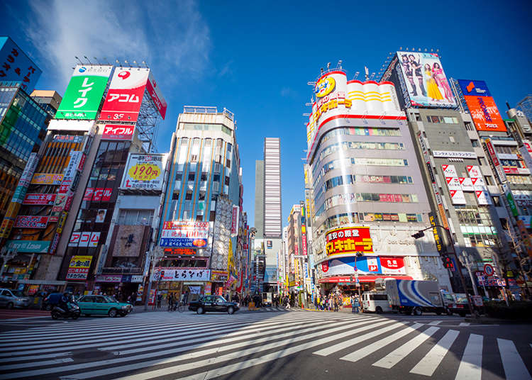 Shinjuku, Tokyo | Peta dan Informasi Pelancongan sekitar Stesen Keretapi Shinjuku