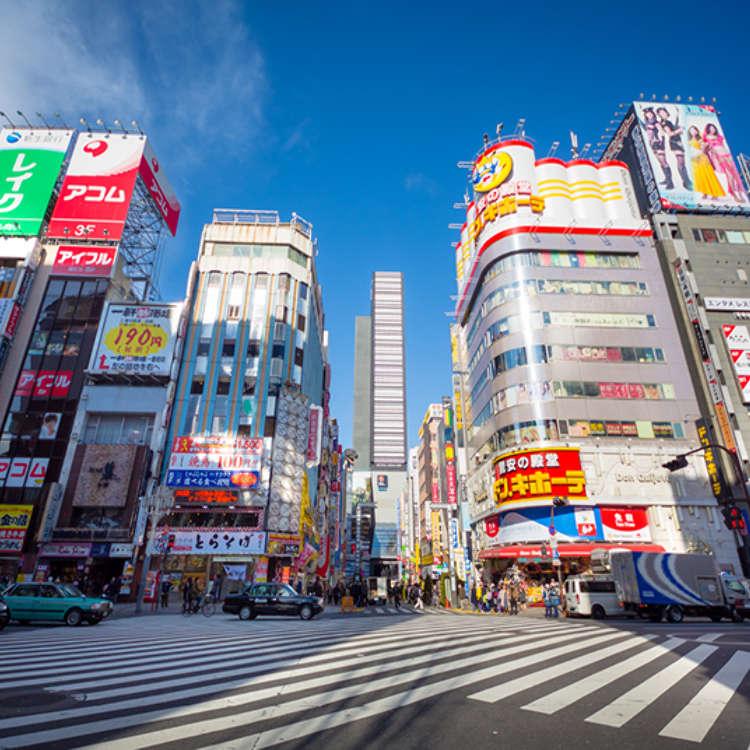 東京・新宿|新宿駅周辺マップ&観光情報