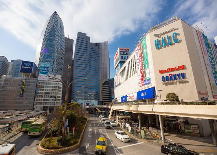 Shinjuku West Side