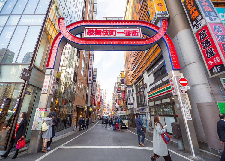 Sekitar kawasan Kabukicho