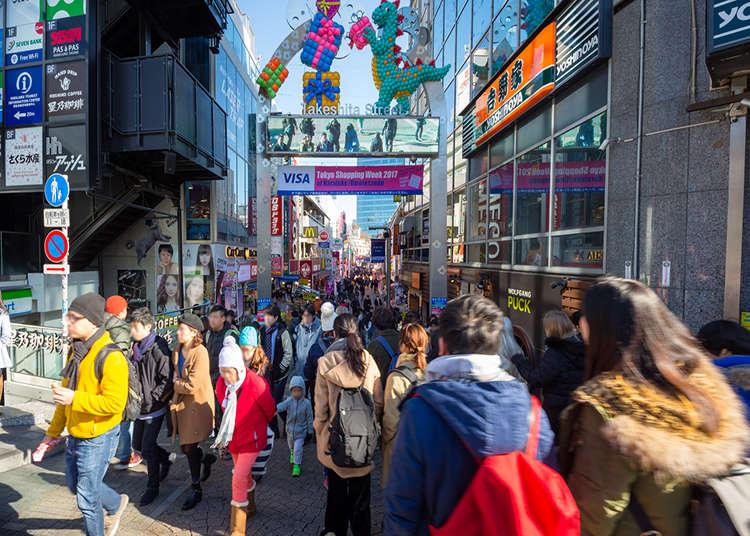 Tokyo, Harajuku | Peta Area dan Informasi Wisata Sekitar Stasiun Harajuku