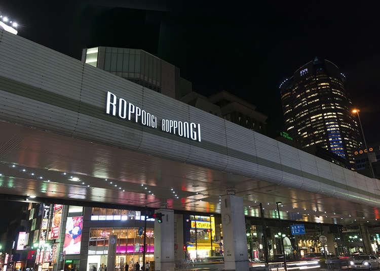 Tokyo, Roppongi | Peta Area dan Informasi Wisata Sekitar Stasiun Roppongi