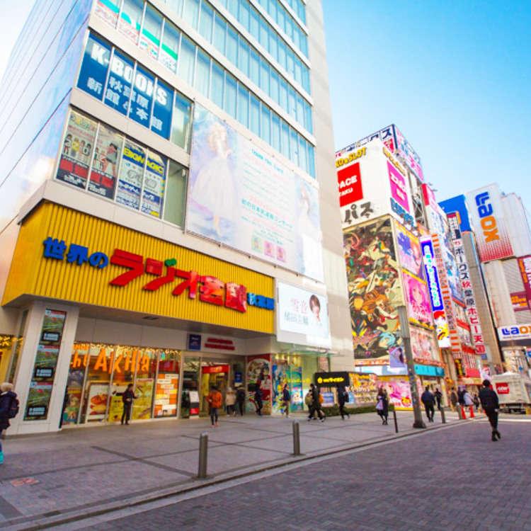 โตเกียว  อากิฮาบาร่า  แผนที่รอบสถานีอากิฮาบาร่า & ข้อมูลท่องเที่ยว