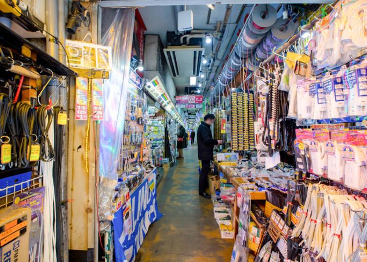 Pusat Perbelanjaan di Akihabara