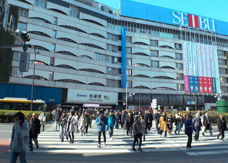 โตเกียว อิเคบุคุโระ ข้อมูลท่องเที่ยว & แผนที่บริเวณสถานีอิเคบุคุโระ