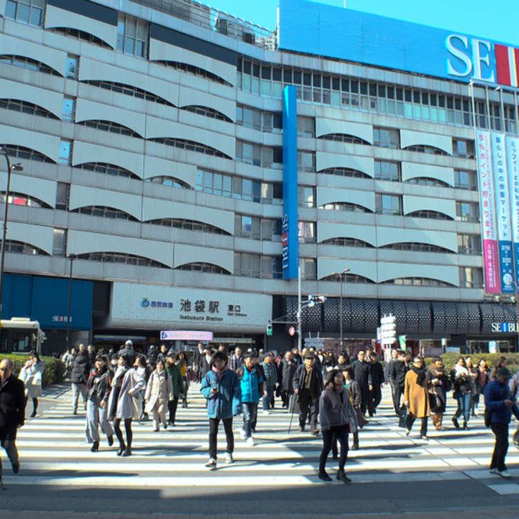 """东京人气地区""""池袋""""的景点"""