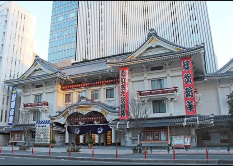 Kabukiza area