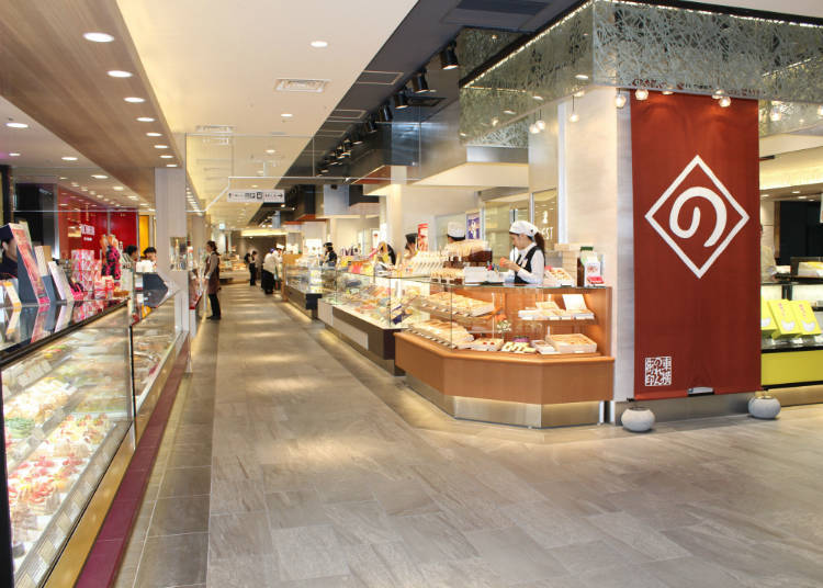 Toyoko Noren Street: Tokyu Department Store's Atmospheric Souvenir Wonderland