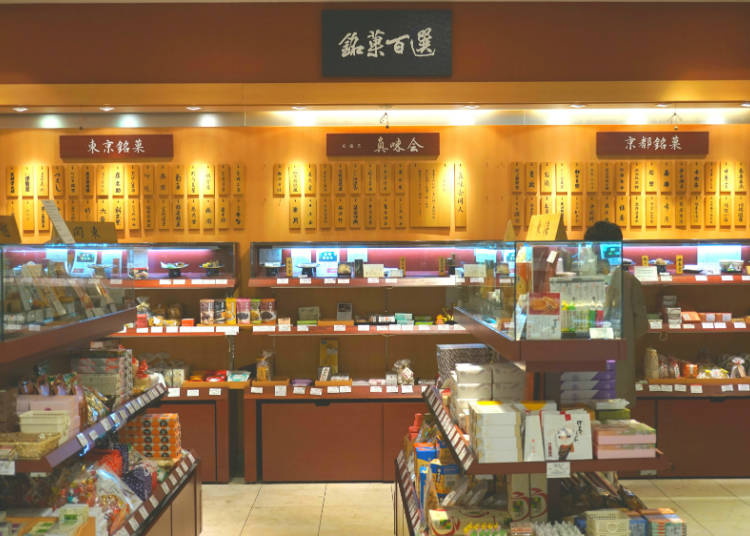 "Shinjuku Takashimaya: Local Souvenir Delicacies at ""One Hundred Kinds of Confectionery"""