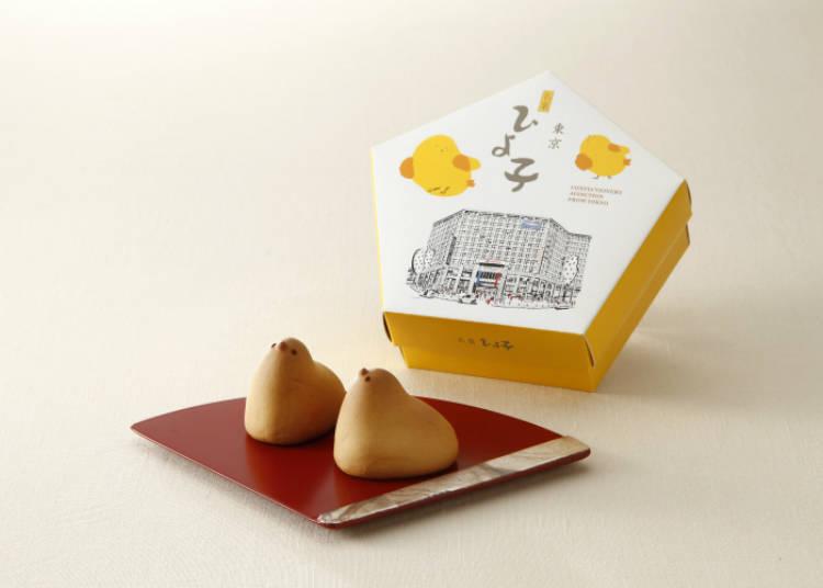 Hiyoko : Kuih Muih Comel dalam Kotak Terhad Shinjuku Takashimaya
