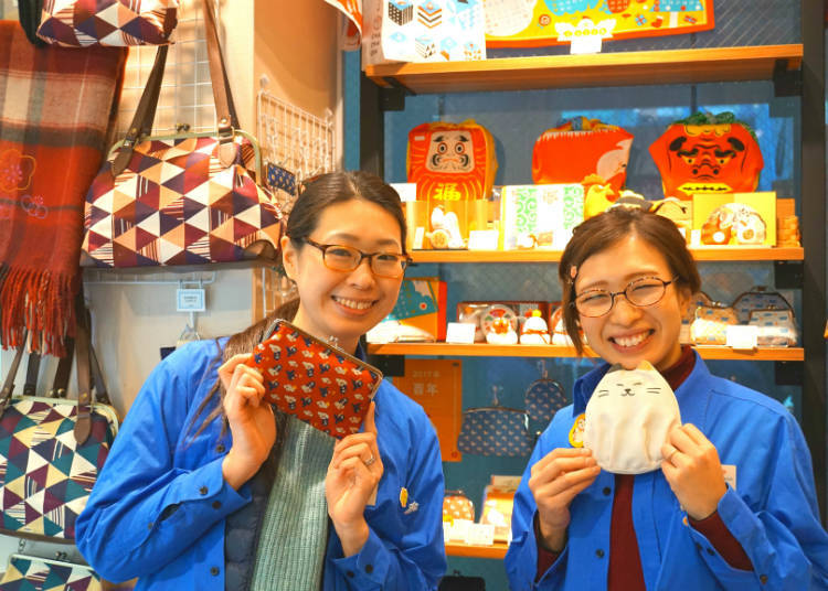 Gamaguchi's Adorable Pouches at Nippon Cha Cha Cha
