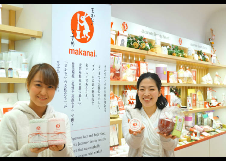 Makanai Cosmetics – Natural Cosmetics from Japan