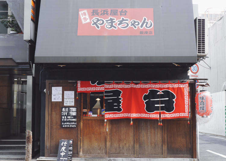 Hakata Tonkotsu Ramen: 4 Famous Shops Where You Can Savor the Authentic Flavors of Fukuoka in Tokyo!