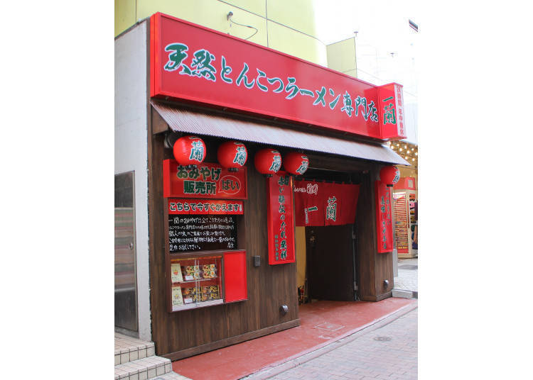 Ichiran: An Amazing Hakata Experience, from the Taste to the Atmosphere