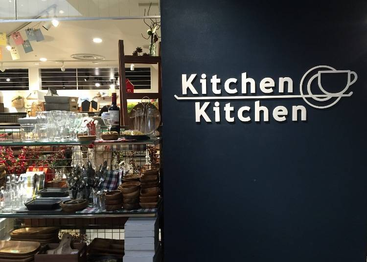 Discover More at Kitchen Kitchen
