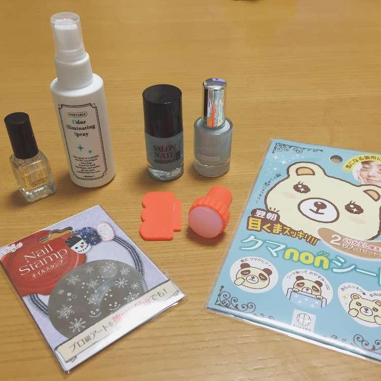 일본 OL(직장 여성)들이 추천! 100엔샵 상품을 활용한 뷰티라이프 - Can★Do편 -