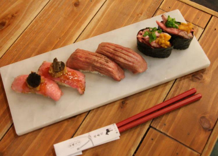 초밥의 밥 위에 얹어있는 것은 생선이 아닌 고기.