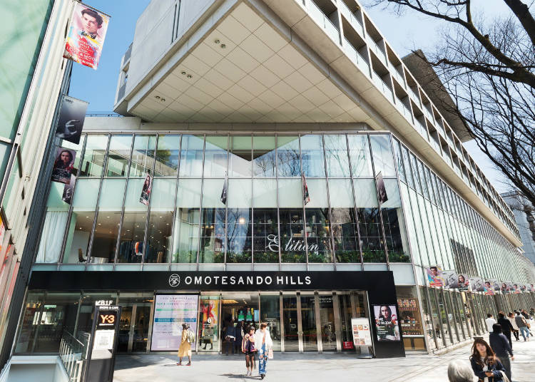 [Shopping] Omotesando Hills - A Large Renovation for an All-New Shopping Experience