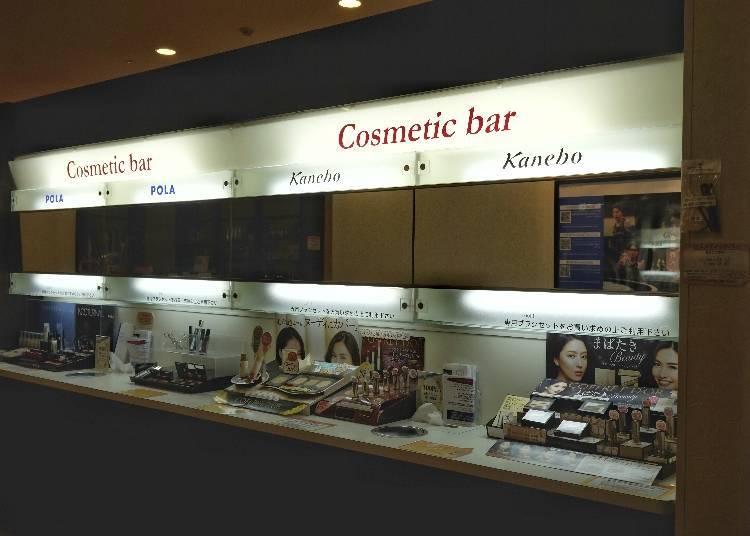 在女性衣柜间花100 JPY试用化妆用品!