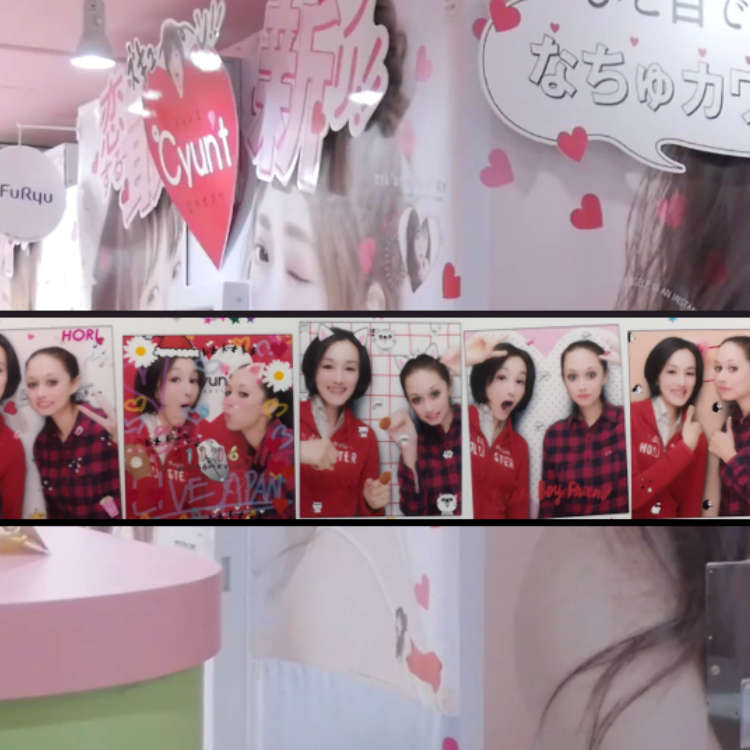 【MOVIE】Purikura: Photo Booth Fun