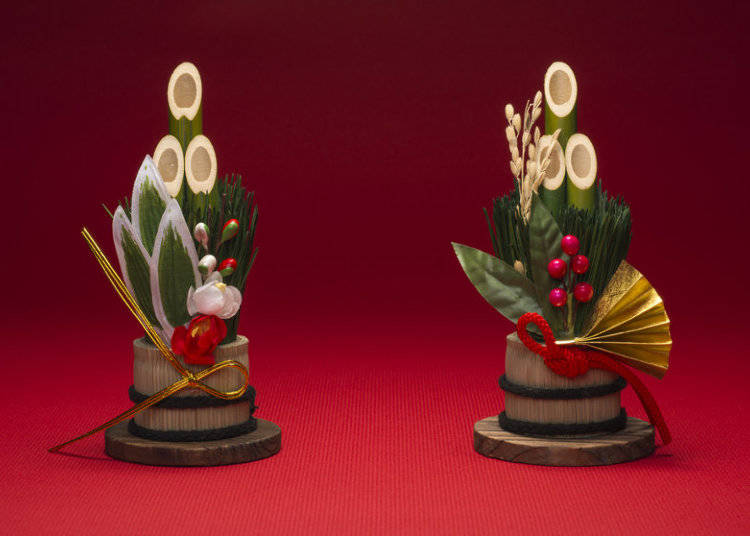 Kadomatsu: Welcoming Kami with Decorations