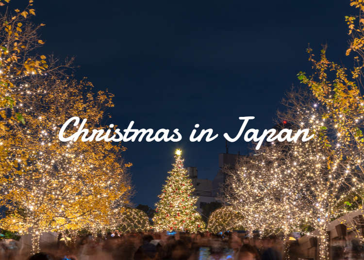 What's Christmas Like in Japan? 6 Fun Ways Japanese Celebrate the Holidays!