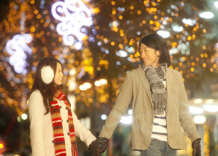 Japanese Christmas: A Holiday for Lovers?