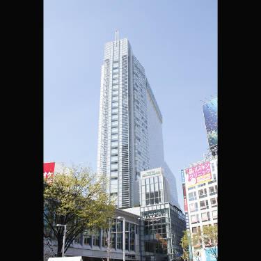 SHIBUYA MARK CITY [涩谷]