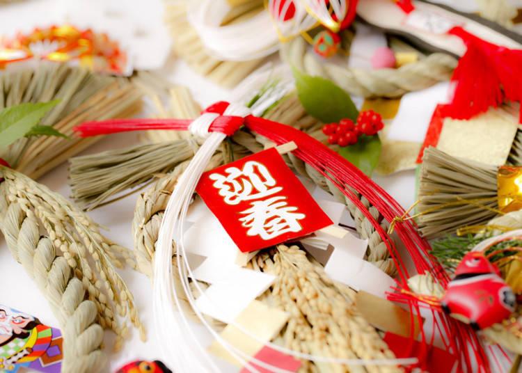 Little New Year in Modern Japan