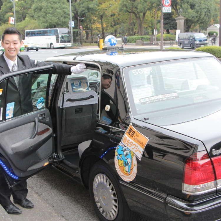 観光タクシーの利用の仕方
