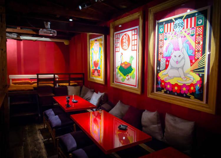 Shibuya Oiran Warm-Up Bar