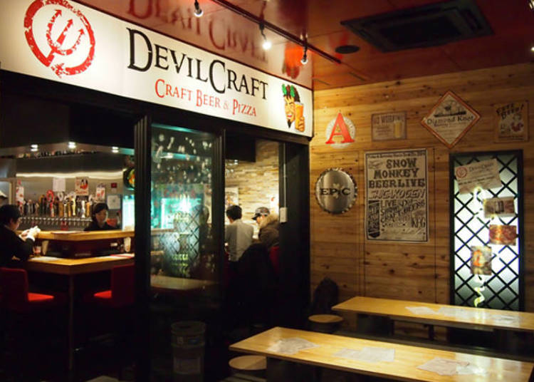 予約必須!DevilCraft Beer and Pizza