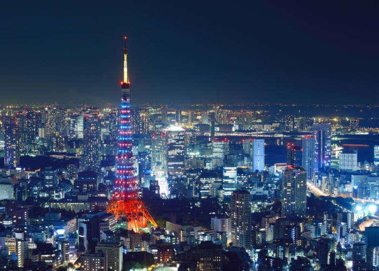 Suasana malam di Tokyo