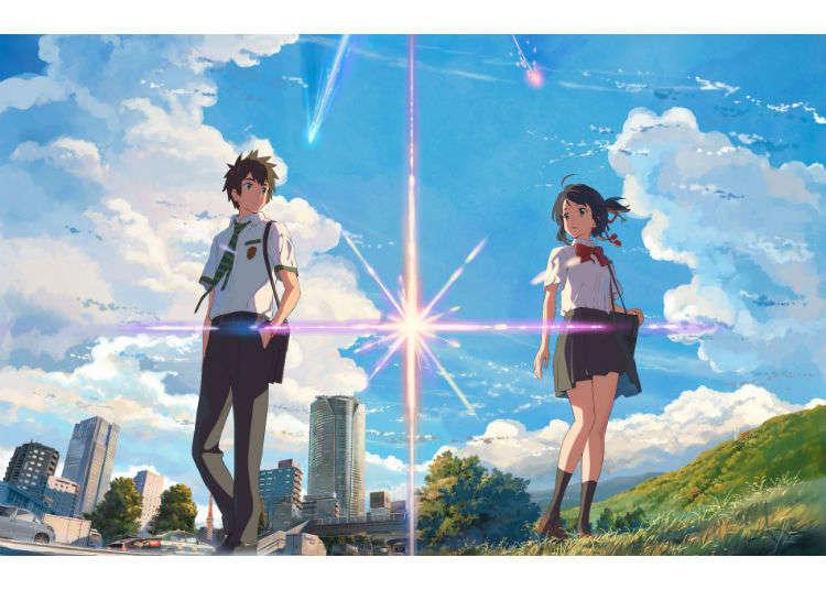 東京でアニメ映画「君の名は。」の名所を巡ろう!