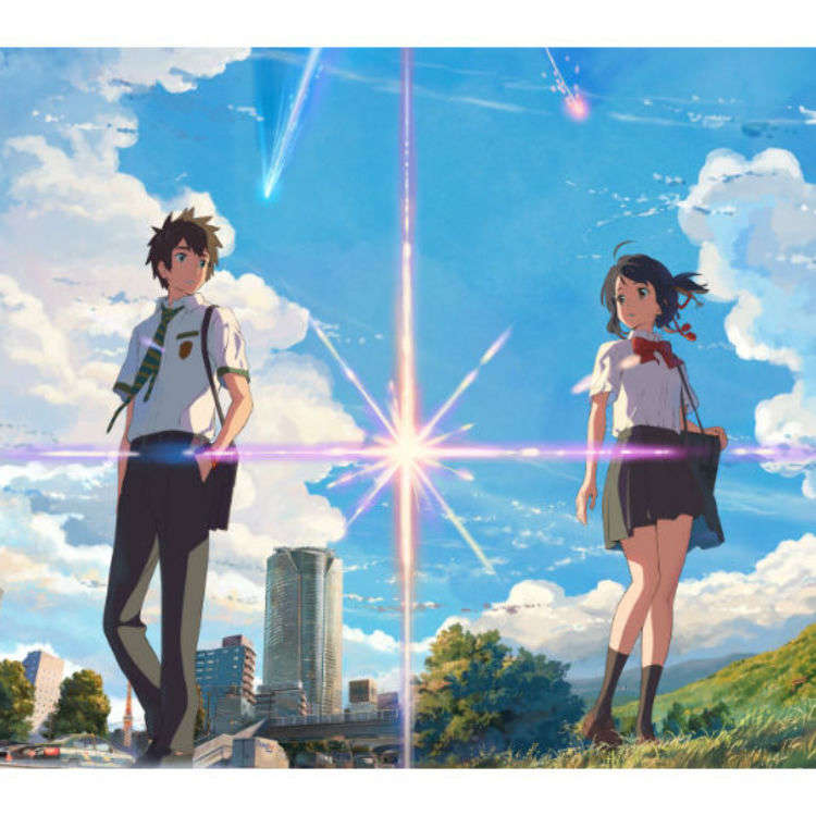 Reliving the Massive Anime Success: Let's Go on a 'Your Name' Pilgrimage around Tokyo!