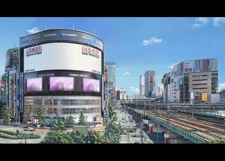 (6) 新宿大ガード東