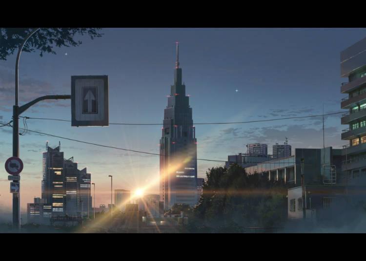 (2) Menara Docomo, yang kelihatan dari Stesen JR Shinanomachi
