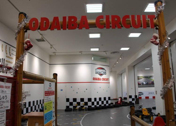 BERG Odaiba Circuit